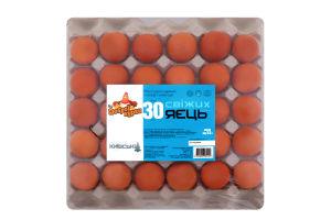 Яйця курячі Київські Від доброї курки лоток 30шт