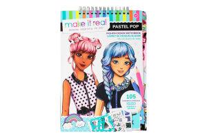 Блокнот для дітей від 8років з трафаретами для створення модних колекцій №MR3205 Модна вечірка Make it Real 147шт