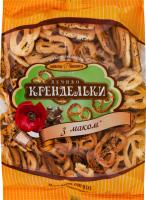 Печиво Київхліб Крендельки з маком 260г х10