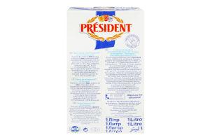 Сливки 35.1% ультрапастеризованные President т/п 1л