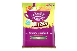 Печенье для детей от 6мес растворимое Яблоко+тыква Ложка в ладошке м/у 150г