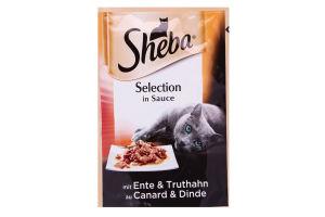 Корм для взрослых котов с уткой и индейкой в соусе Sheba м/у 85г