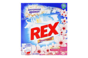 Порошок для ручной стирки c эфирными маслами и ароматом Японского сада и Водяной лилии Ароматерапия Rex 350г