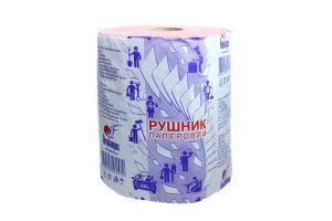 Рушники паперові з макулатури Альбатрос 1шт