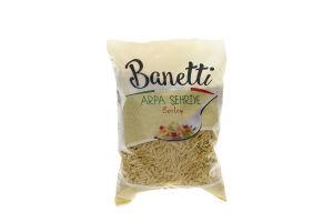 Макаронные изделия Barley Banetti м/у 500г