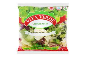 Салат Vita Verde Особливий (петсай, фрізе,радічіо, цикорій) 150г п/п