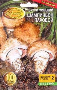 Семена Алекс сухого мицелия Шампиньон паровой
