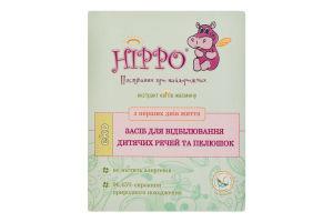 Отбеливатель для детских вещей и пеленок с первых дней жизни Hippo 2х50г