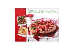 Книга Vivat Домашняя выпечка