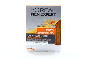 Лосьон L'oreal Men Expert Гідра Енергетик 100мл