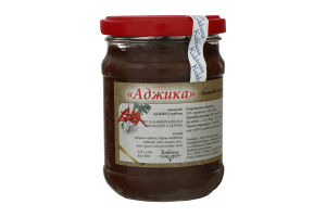 Приправа красная Аджика Kukhana с/б 270г