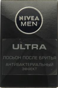 Лосьйон після гоління Ultra Men Nivea 75мл