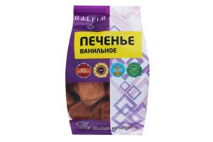Печиво цукрове Ванільне Galfim м/у 250г