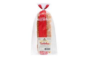 Хліб формовий нарізний Тостовий Перший хліб м/у 550г