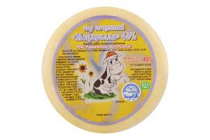 Сыр Гайсин Мацарелла 45%