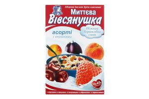 Каша быстрого приготовления Ассорти со сливками Овсянушка к/у 10х45г