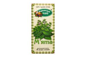 Чай травяной Мята Карпатский чай к/у 20х1.35г
