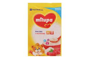 Каша Milupa молочна рисова з малиною 5+ 210г