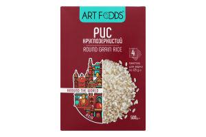 Рис круглозернистый Art Foods к/у 500г