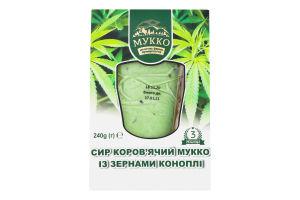 Сыр 48.7% коровий с зернами конопли Мукко к/у 240г