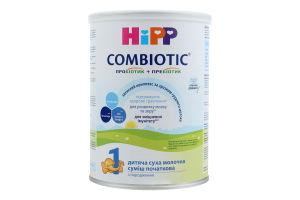 Смесь сухая молочная для детей с рождения Combiotic Hipp ж/б 350г