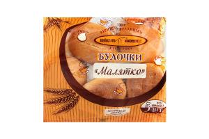 Булочки Малятко Київхліб м/у 5х0.05кг
