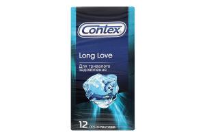 Презервативи латексні з силіконовою змазкою Long Love Contex 12шт