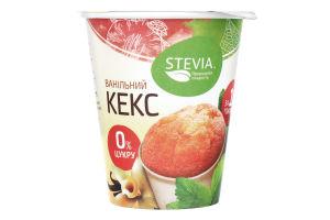 Смесь для приготовления кексов сухая Кекс ванильный Stevia ст 40г