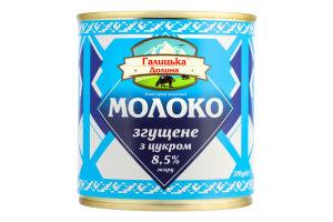 Молоко сгущенное 8.5% с сахаром Галицька долина ж/б 370г