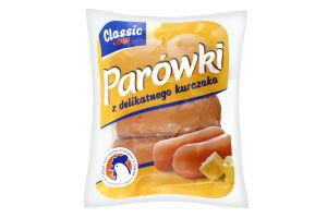 Сардельки вареные Classic с сыром Дмитрук п/с кг