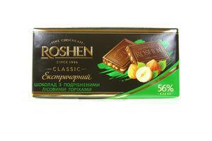 Шоколад Roshen екстрачорний з подрібленими ліс. гор 100г х40