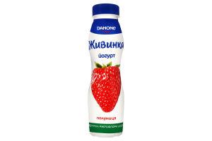 Йогурт 1.5% Клубника Живинка п/бут 270г