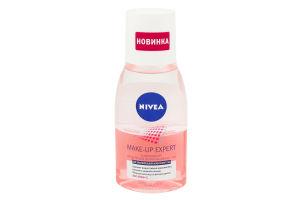 Средство для снятия макияжа с глаз ухаживающее Make-up Expert Nivea 125мл