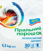 ARO АВТОМ ПРАЛ ПОРОШ 4,5КГ