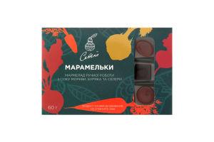 Мармелад ручной работы с сока моркови, свеклы и сельдерея Марамельки Сетно 60г к/у