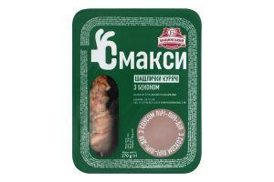 Шашлыки куриные с беконом с соусом Пири-Пири Смакси Бащинский п/у 270г