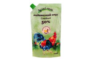 Соус майонезный 50% Семейный Гуляй-поле д/п 600г
