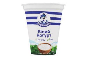 Йогурт 5% белый густой Простоквашино ст 260г
