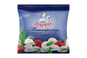 Сыр 45% мягкий в рассоле Моццарелла Добряна м/у 200г