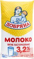 Молоко 3.2% питне пастеризоване Добряна м/у 900г