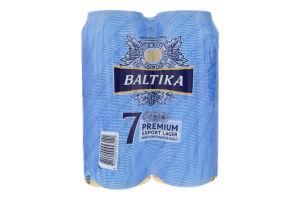 Пиво 4х0.5л 5.4% светлое пастеризованное Export Lager №7 Premium Baltika ж/б