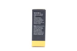 RADIANT олія д/нігтів Nourishing oil 10мл