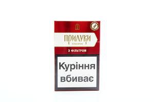 Сигареты Прилуки Особенные Классические