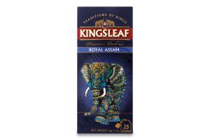 Чай черный kingsleaf Royal assam