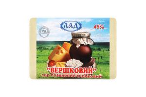 Сыр плавленый 45% Сливочный Лад м/у 90г