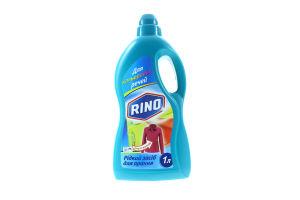 RINO засіб для прання кольорових речей 1л