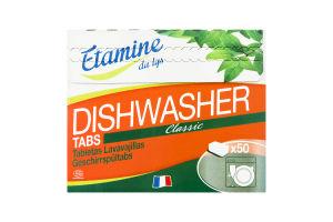Таблетки для посудомоечной машины Etamine Du Lys 50шт