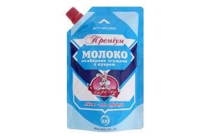 Молоко сгущенное 8.5% цельное с сахаром Премиум Заречье д/п 270г