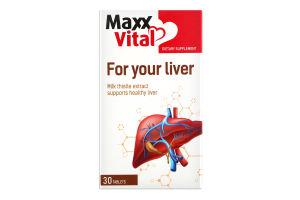Добавка дієтична для вашої печінки MaxxVital 30шт