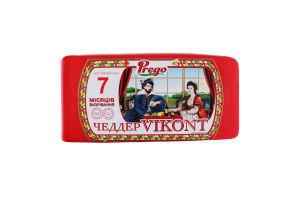Сир 50% твердий Чеддер Vikont Prego кг